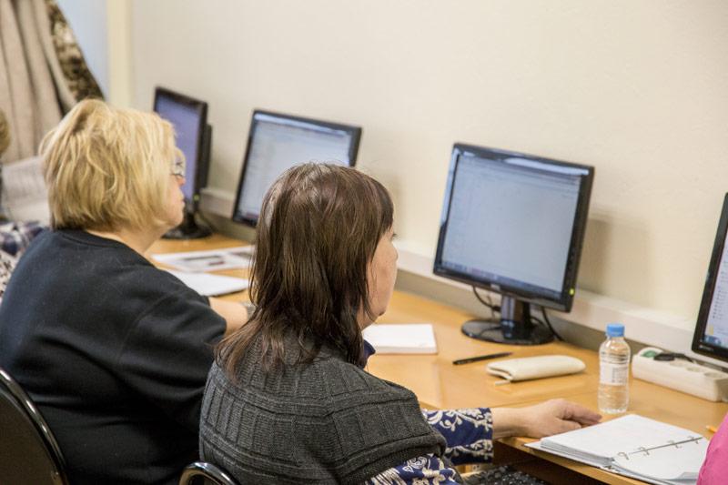 Обучение работе на ноутбуке для пенсионеров бесплатно языковые курсы в словакии для украинцев стоимость фундамента
